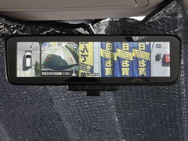 20Xi 2列車 4WD プロパイロット 純正メモリーナビ フルセグ アラウンドビューモニター DVDビデオ再生 クルーズコントロール 全席シートヒーター(3枚目)