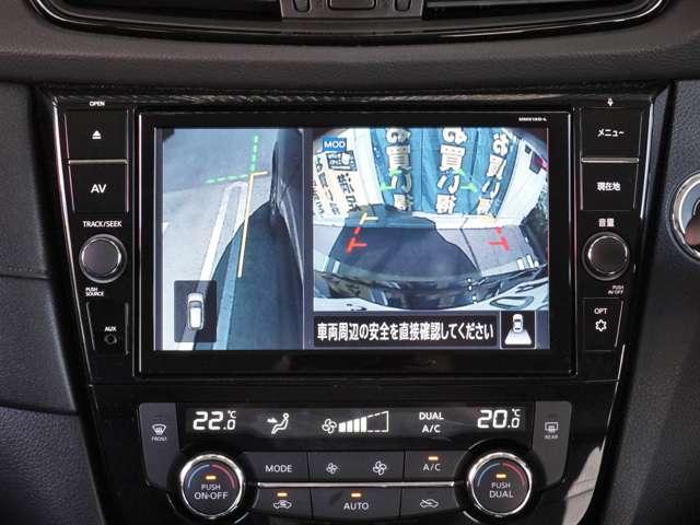 20Xi 2列車 4WD プロパイロット 純正メモリーナビ フルセグ アラウンドビューモニター DVDビデオ再生 クルーズコントロール 全席シートヒーター(6枚目)