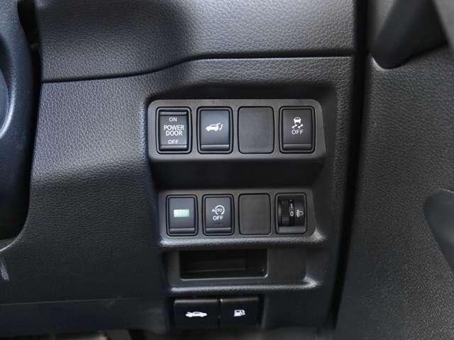20Xi 2列車 4WD プロパイロット 純正メモリーナビ フルセグ アラウンドビューモニター DVDビデオ再生 クルーズコントロール 全席シートヒーター(9枚目)