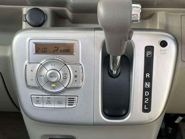 G ターボ 純正メモリーナビ フルセグ バックカメラ DVDビデオ再生 両側オートスライドドア 左オートステップ キセノンライト 横滑り防止 プライバシーガラス ETC2.0(13枚目)