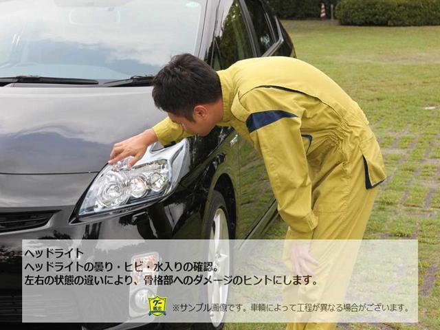 G ターボ 純正メモリーナビ フルセグ バックカメラ DVDビデオ再生 両側オートスライドドア 左オートステップ キセノンライト 横滑り防止 プライバシーガラス ETC2.0(37枚目)
