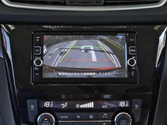 20X エマージェンシーブレーキパッケージ 2列車 2WD 純正メモリーナビ フルセグ DVDビデオ再生 バックカメラ インテリキー エマージェンシーブレーキ アイドリングストップ シートヒーター 踏み間違い防止(6枚目)