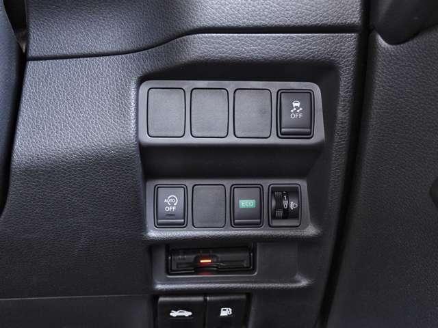 20X エマージェンシーブレーキパッケージ 2列車 2WD 純正メモリーナビ フルセグ DVDビデオ再生 バックカメラ インテリキー エマージェンシーブレーキ アイドリングストップ シートヒーター 踏み間違い防止(8枚目)