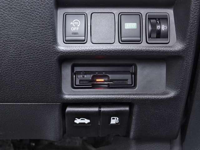 20X エマージェンシーブレーキパッケージ 2列車 2WD 純正メモリーナビ フルセグ DVDビデオ再生 バックカメラ インテリキー エマージェンシーブレーキ アイドリングストップ シートヒーター 踏み間違い防止(9枚目)