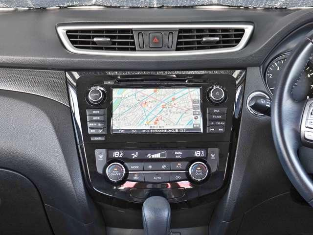 20Xt エマージェンシーブレーキパッケージ 4WD NissanConnectナビ フルセグ アラウンドビューモニター オートバックドア ルーフレール クルーズコントロール LED 踏み間違い防止(2枚目)