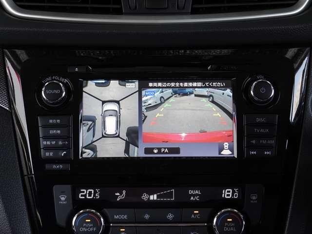 20Xt エマージェンシーブレーキパッケージ 4WD NissanConnectナビ フルセグ アラウンドビューモニター オートバックドア ルーフレール クルーズコントロール LED 踏み間違い防止(3枚目)