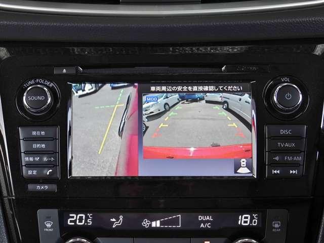 20Xt エマージェンシーブレーキパッケージ 4WD NissanConnectナビ フルセグ アラウンドビューモニター オートバックドア ルーフレール クルーズコントロール LED 踏み間違い防止(6枚目)