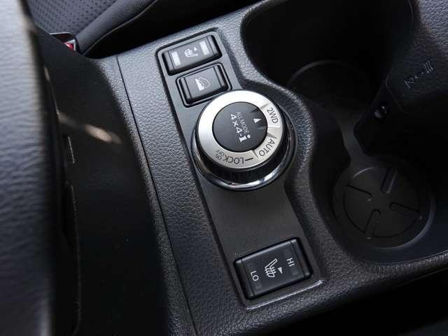 20Xt エマージェンシーブレーキパッケージ 4WD NissanConnectナビ フルセグ アラウンドビューモニター オートバックドア ルーフレール クルーズコントロール LED 踏み間違い防止(7枚目)