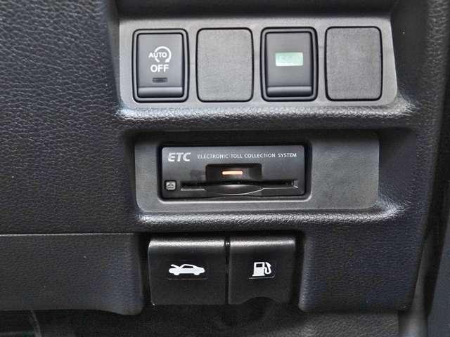 20Xt エマージェンシーブレーキパッケージ 4WD NissanConnectナビ フルセグ アラウンドビューモニター オートバックドア ルーフレール クルーズコントロール LED 踏み間違い防止(10枚目)