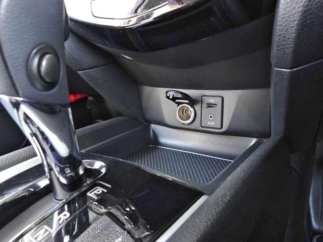 20Xt エマージェンシーブレーキパッケージ 4WD NissanConnectナビ フルセグ アラウンドビューモニター オートバックドア ルーフレール クルーズコントロール LED 踏み間違い防止(17枚目)