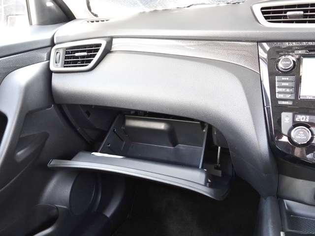 20Xt エマージェンシーブレーキパッケージ 4WD NissanConnectナビ フルセグ アラウンドビューモニター オートバックドア ルーフレール クルーズコントロール LED 踏み間違い防止(19枚目)