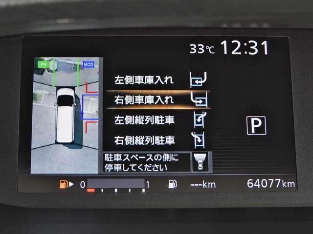 X Vセレクション ワンオーナー 純正メモリーナビ 後席モニター アラウンドビューモニター クルーズコントロール 両側オートスライドドア LEDライト 踏み間違い防止(8枚目)