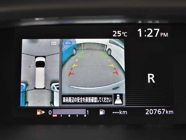ハイウェイスター Vセレクション ワンオーナー 純正メモリーナビ ツインモニター アラウンドビューモニター 両側オートスライドドア プロパイロット 寒冷地仕様 LEDライト(6枚目)