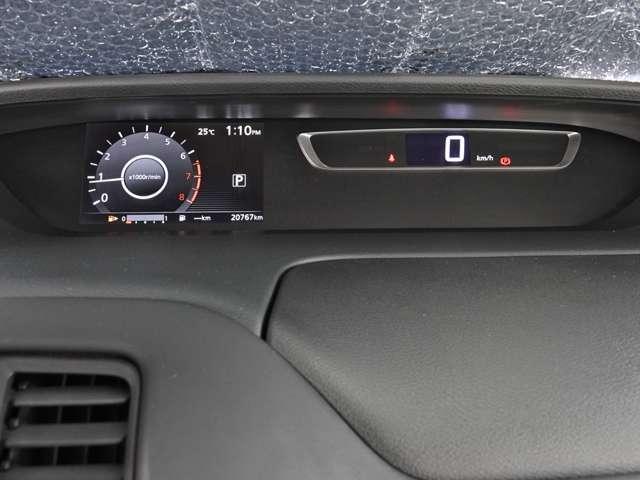 ハイウェイスター Vセレクション ワンオーナー 純正メモリーナビ ツインモニター アラウンドビューモニター 両側オートスライドドア プロパイロット 寒冷地仕様 LEDライト(19枚目)