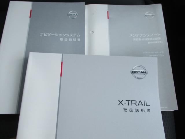 日産 エクストレイル 20X 4WD エマージェンシーブレーキパッケージ AVM