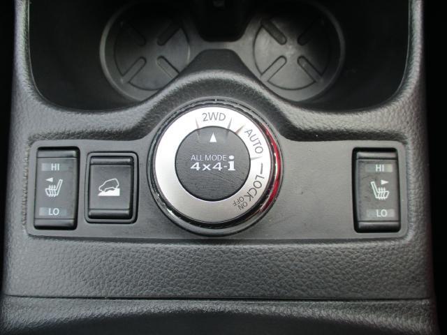 日産 エクストレイル 20Xt エマージェンシーブレーキパッケージ LEDランプ