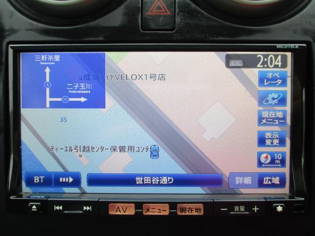 日産 デュアリス 20G 純正メモリーナビ バックモニター