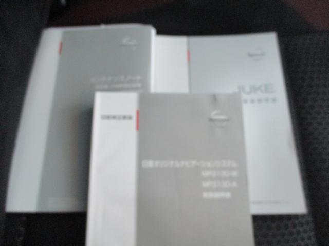 日産 ジューク 15RX パーソナライズパッケージ 純正メモリーナビ