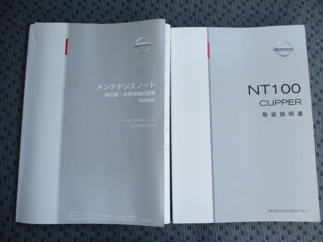 日産 NT100クリッパートラック DX パートタイム4WD
