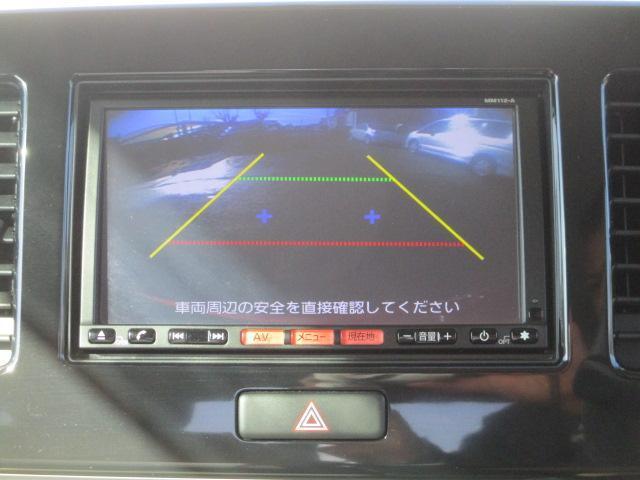X   純正メモリーナビ バックモニター(5枚目)
