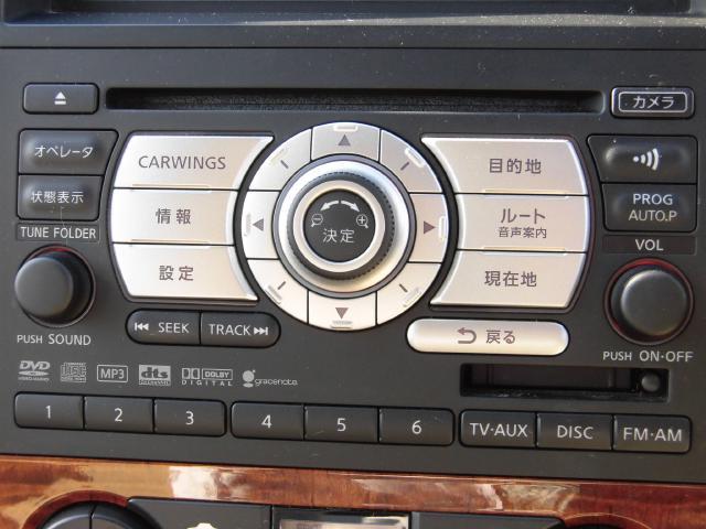 日産 セレナ 20G メーカー純正HDDナビ アラウンドモニター