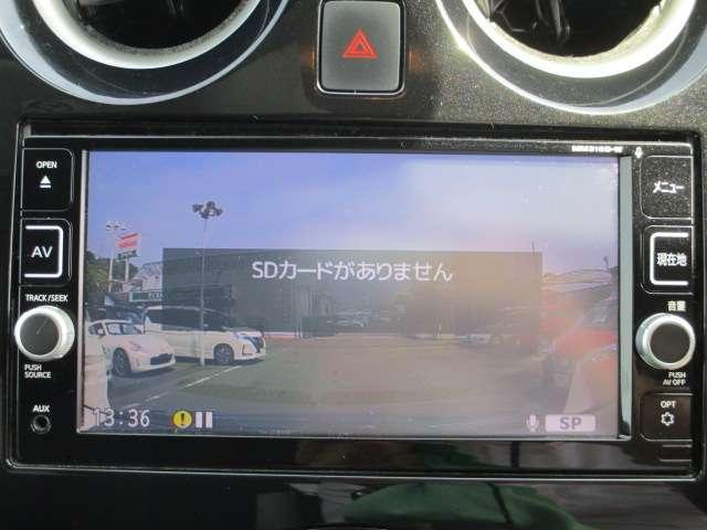 1.2 e-POWER X LEDヘッドライト エマージェンシーブレーキ 踏み間違い衝突防止アシスト 車線逸脱警報 LEDヘッドライト 純正後付メモリーナビ アラウンドビューモニター スマートルームミラー 純正ドライブレコーダー ETC(3枚目)