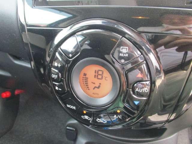 1.2 e-POWER X LEDヘッドライト エマージェンシーブレーキ 踏み間違い衝突防止アシスト 車線逸脱警報 LEDヘッドライト 純正後付メモリーナビ アラウンドビューモニター スマートルームミラー 純正ドライブレコーダー ETC(8枚目)