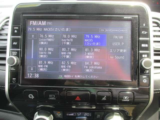 1.2 e-POWER ハイウェイスター V プロパイロット プロパイロット エマージェンシーブレーキ 踏み間違い衝突防止アシスト 両側オートスライドドア 後席フリップダウンモニター 純正ドライブレコーダー ETC LEDヘッドライト パーキングアシスト(3枚目)