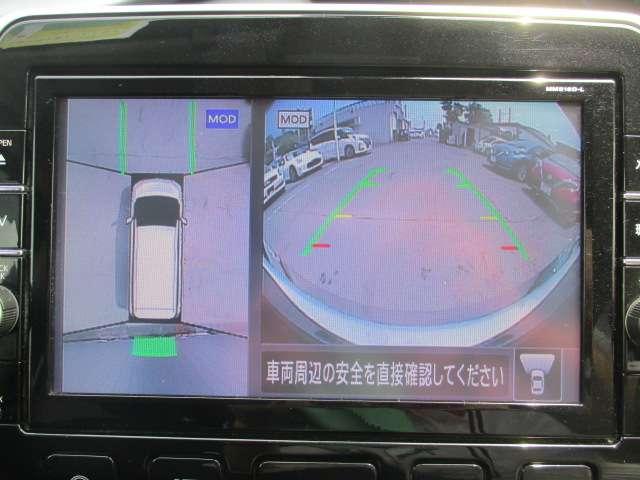 1.2 e-POWER ハイウェイスター V プロパイロット プロパイロット エマージェンシーブレーキ 踏み間違い衝突防止アシスト 両側オートスライドドア 後席フリップダウンモニター 純正ドライブレコーダー ETC LEDヘッドライト パーキングアシスト(5枚目)