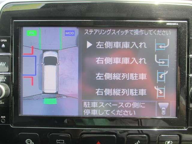 1.2 e-POWER ハイウェイスター V プロパイロット プロパイロット エマージェンシーブレーキ 踏み間違い衝突防止アシスト 両側オートスライドドア 後席フリップダウンモニター 純正ドライブレコーダー ETC LEDヘッドライト パーキングアシスト(6枚目)