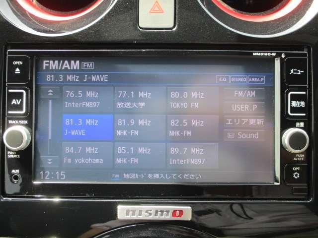 1.2 e-POWER NISMO アラウンドビューモニター 専用フルエアロ 専用アルミホイール 純正後付メモリーナビ アラウンドビューモニター 純正ドライブレコーダー エマージェンシーブレーキ 踏み間違い衝突防止 車線逸脱警報 LEDヘッドライト ETC(3枚目)