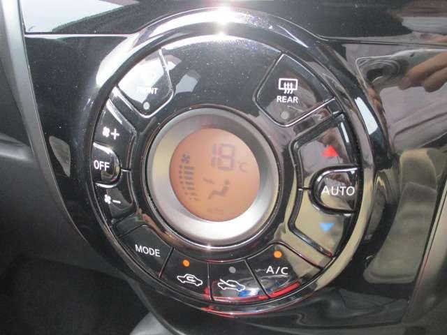 1.2 e-POWER NISMO アラウンドビューモニター 専用フルエアロ 専用アルミホイール 純正後付メモリーナビ アラウンドビューモニター 純正ドライブレコーダー エマージェンシーブレーキ 踏み間違い衝突防止 車線逸脱警報 LEDヘッドライト ETC(5枚目)