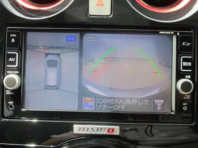 1.2 e-POWER NISMO アラウンドビューモニター 専用フルエアロ 専用アルミホイール 純正後付メモリーナビ アラウンドビューモニター 純正ドライブレコーダー エマージェンシーブレーキ 踏み間違い衝突防止 車線逸脱警報 LEDヘッドライト ETC(14枚目)