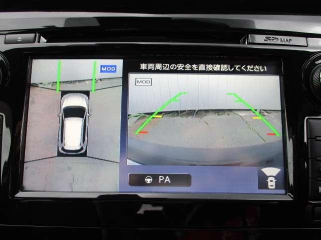 2.0 20Xi 2列車 4WD プロパイロット 全周囲モニター LEDヘッドランプ 衝突被害軽減システム メモリナビ Bカメラ アルミホイール 4WD ETC スマートキー キーレス 盗難防止システム レーンアシスト ワンセグTV ABS Pサポ(5枚目)