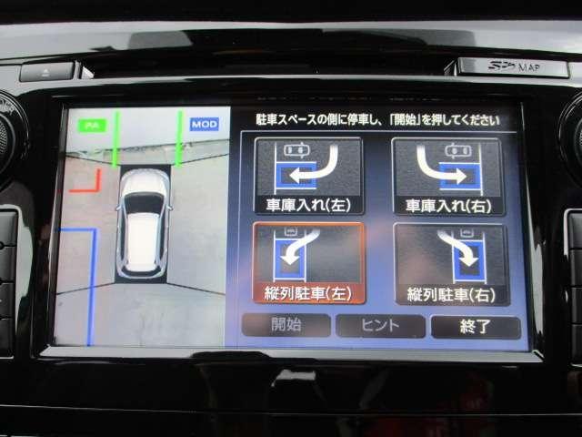 2.0 20Xi 2列車 4WD プロパイロット 全周囲モニター LEDヘッドランプ 衝突被害軽減システム メモリナビ Bカメラ アルミホイール 4WD ETC スマートキー キーレス 盗難防止システム レーンアシスト ワンセグTV ABS Pサポ(7枚目)