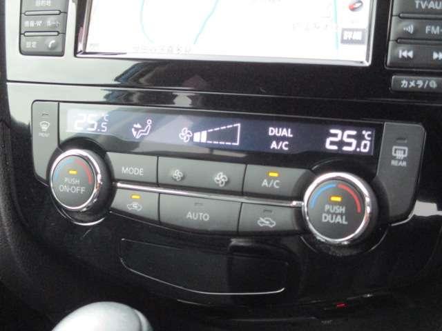 2.0 20Xi 2列車 4WD プロパイロット 全周囲モニター LEDヘッドランプ 衝突被害軽減システム メモリナビ Bカメラ アルミホイール 4WD ETC スマートキー キーレス 盗難防止システム レーンアシスト ワンセグTV ABS Pサポ(14枚目)