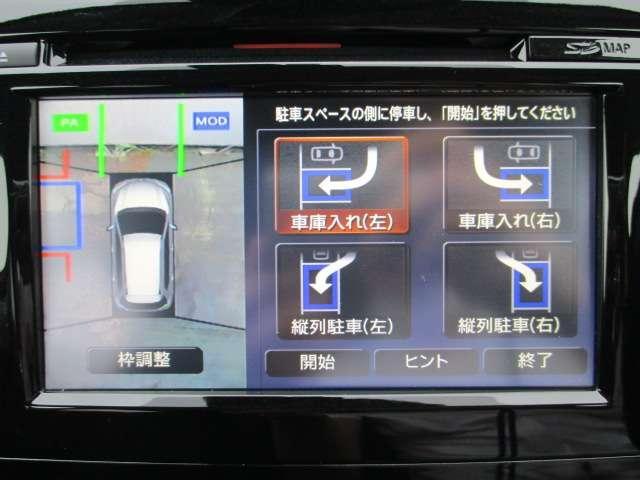 2.0 20Xi 2列車 4WD クロスシート 全周囲モニター LEDヘッドランプ 衝突被害軽減システム メモリナビ Bカメラ アルミホイール 4WD ETC スマートキー キーレス 盗難防止システム レーンアシスト ワンセグTV ABS Pサポ(3枚目)