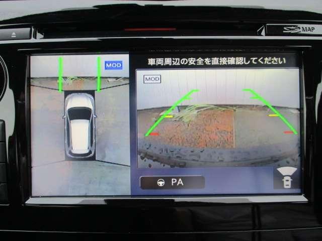2.0 20Xi 2列車 4WD クロスシート 全周囲モニター LEDヘッドランプ 衝突被害軽減システム メモリナビ Bカメラ アルミホイール 4WD ETC スマートキー キーレス 盗難防止システム レーンアシスト ワンセグTV ABS Pサポ(5枚目)