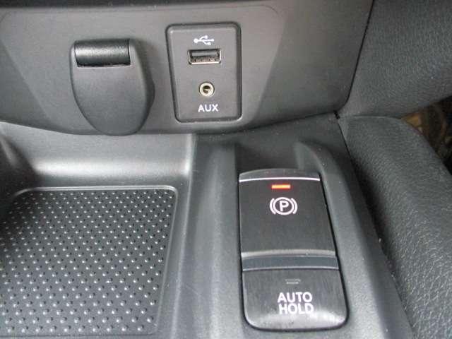 2.0 20Xi 2列車 4WD クロスシート 全周囲モニター LEDヘッドランプ 衝突被害軽減システム メモリナビ Bカメラ アルミホイール 4WD ETC スマートキー キーレス 盗難防止システム レーンアシスト ワンセグTV ABS Pサポ(12枚目)