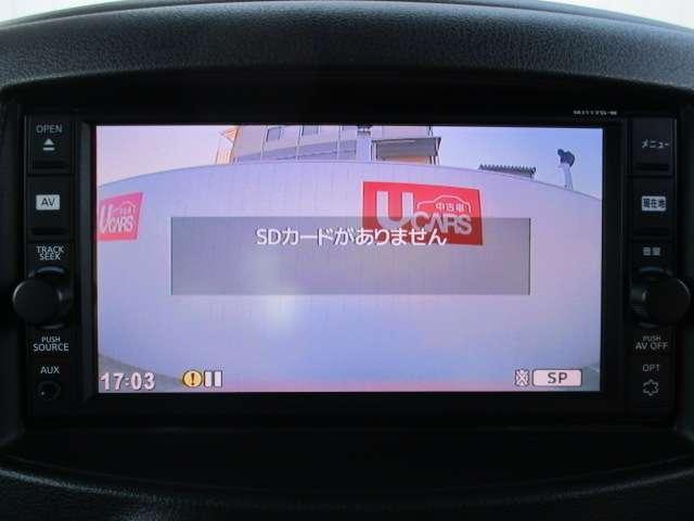 1.5 15X Vセレクション バックモニター スマキ ナビテレビ 記録簿 CDチューナー ドラレコ ETC キーレス メモリーナビ オートエアコン パワステ バックビューカメラ 1セグ Iストップ パワーウインドウ ABS(8枚目)