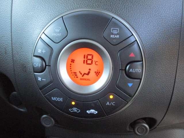 1.5 15X Vセレクション バックモニター スマキ ナビテレビ 記録簿 CDチューナー ドラレコ ETC キーレス メモリーナビ オートエアコン パワステ バックビューカメラ 1セグ Iストップ パワーウインドウ ABS(11枚目)