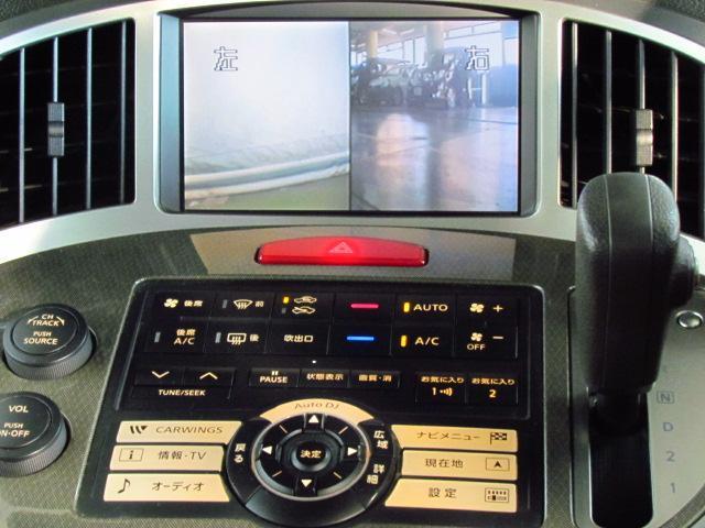 日産 プレサージュ ハイウェイスター メーカー装着DVDナビ ツインサンルーフ