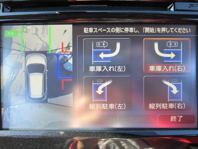 日産 エクストレイル 20X 4WD プロパイロット メーカーコネクトナビ AVM