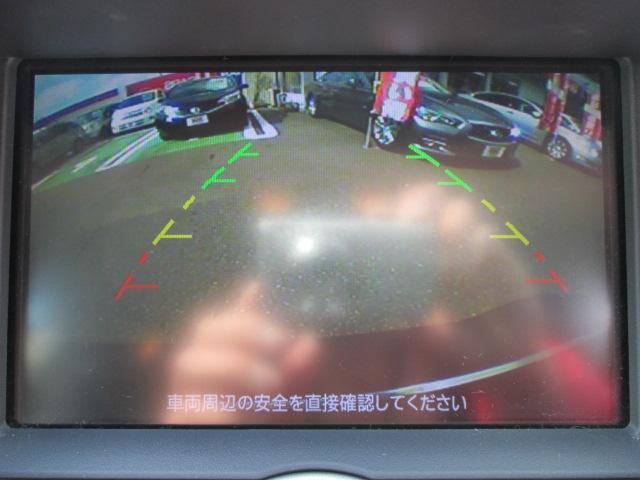 370GT メーカー装着HDDナビ BOSEサウンド(6枚目)