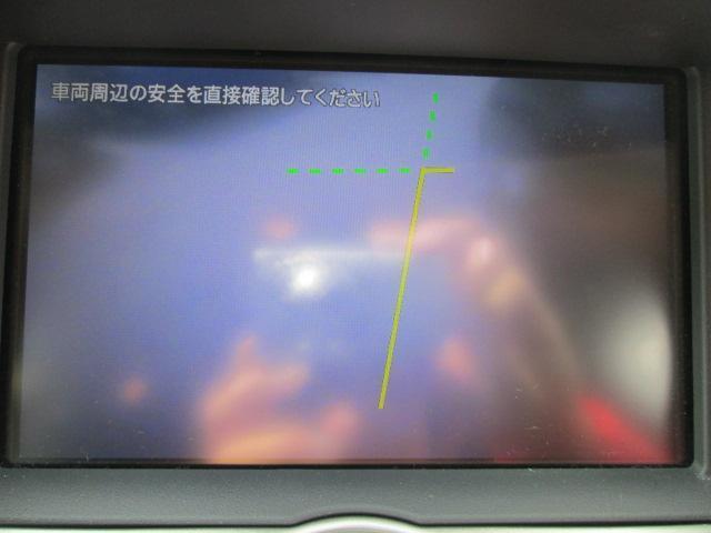 370GT メーカー装着HDDナビ BOSEサウンド(7枚目)