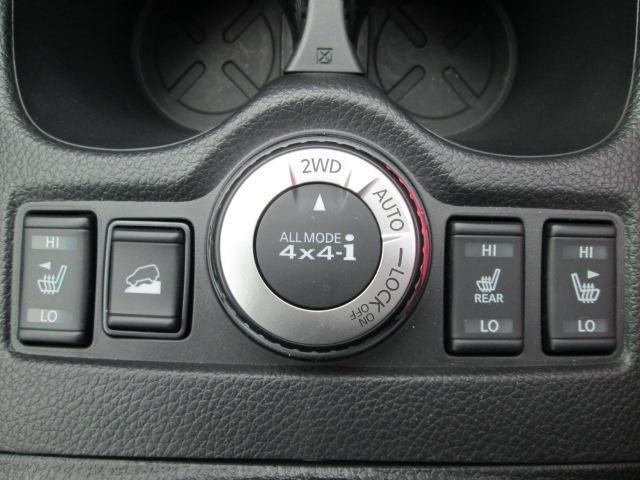 20X 4WD メーカー装着コネクトナビ アラウンドビューM(6枚目)