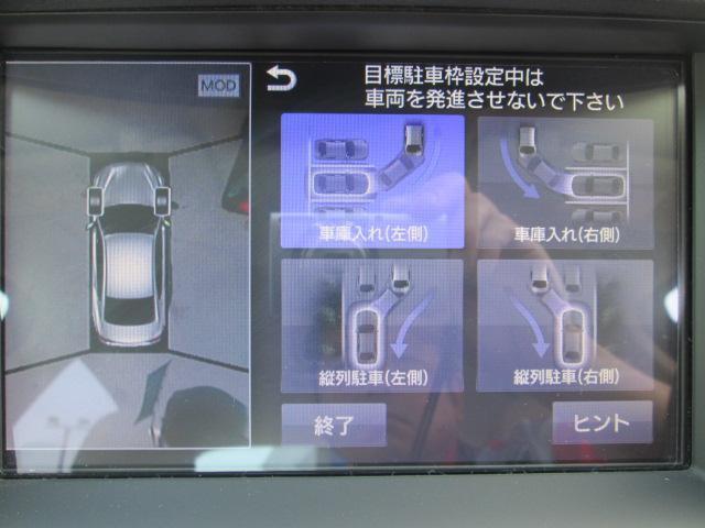 日産 スカイライン 350GT タイプSP メーカーナビ AVM 本革シート