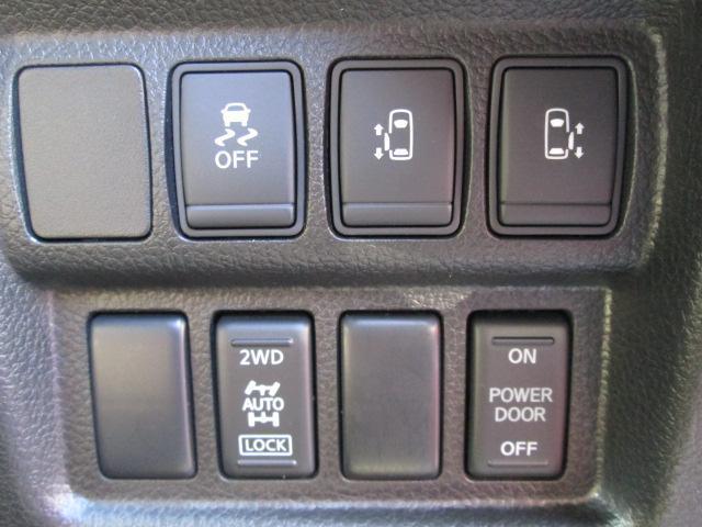 両側オートスライドドア 横滑り防止 4WDスイッチ