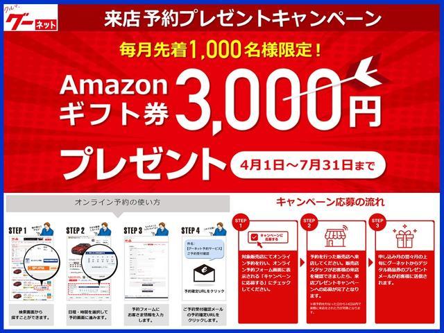 350GTクーペ メーカー純正ナビ キセノンライト(19枚目)