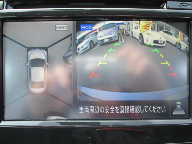 XL ナビAVMパッケージ コネクトナビ クルコン(6枚目)